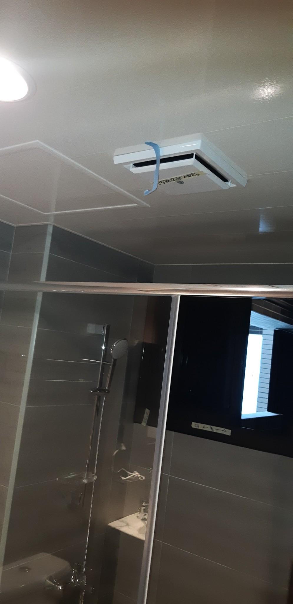 衛浴設備功能檢查
