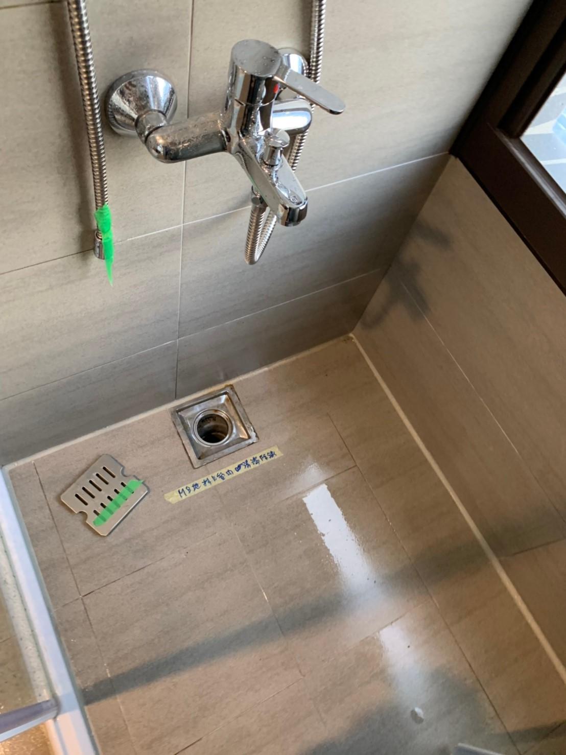 浴廁排水功能檢查