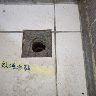 排水口落水頭缺件