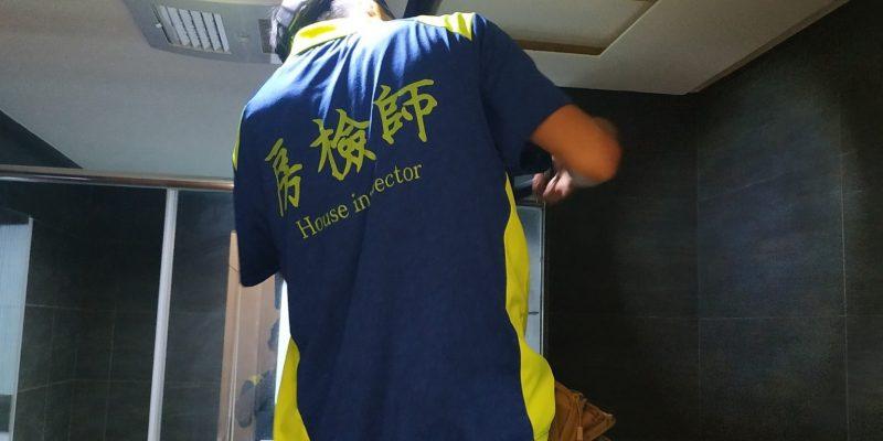 新成屋_190801_0003