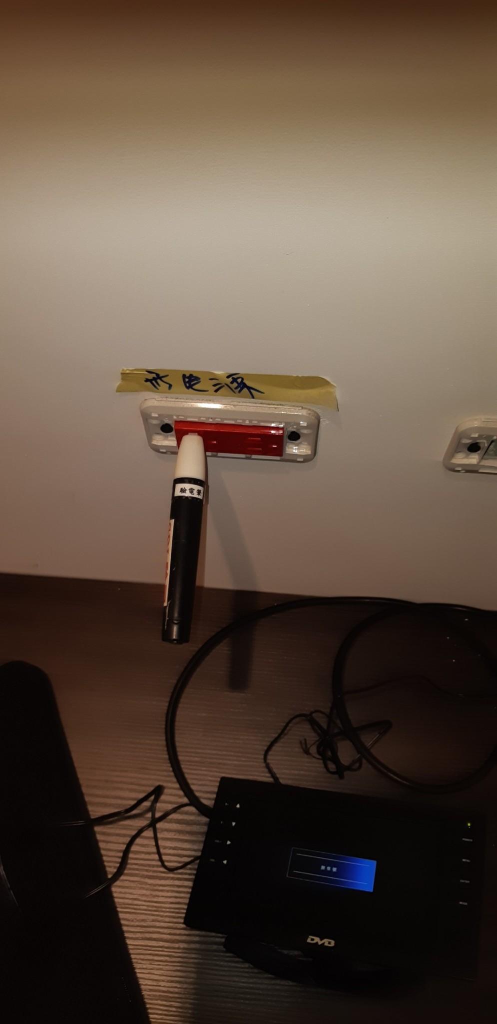 插座開關功能性檢查