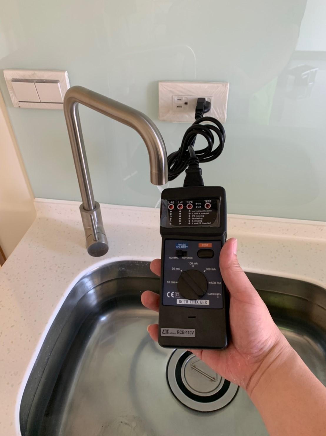 給水設備檢查